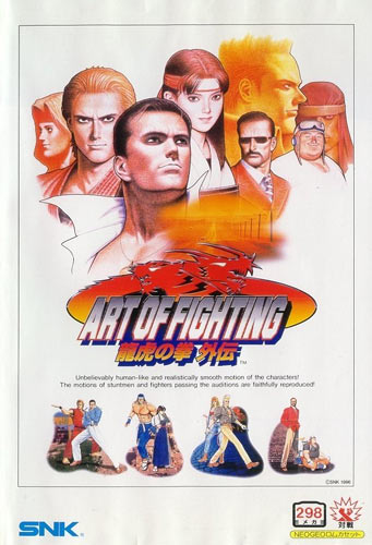 Portada de Art of Fighting 3