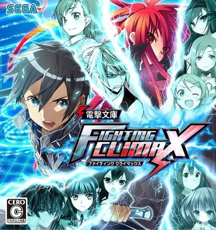 Portada de Dengeki Bunko: Fighting Climax