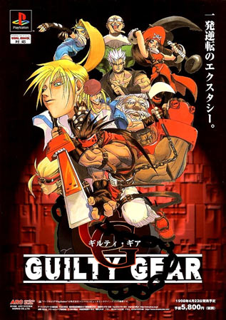 Portada de Guilty Gear