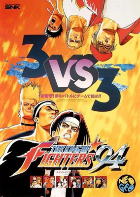 Portada de The King of Fighters '94
