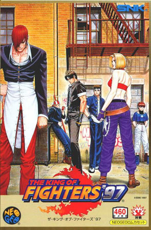 Portada de The King of Fighters '97