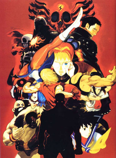 Portada de Street Fighter EX 3