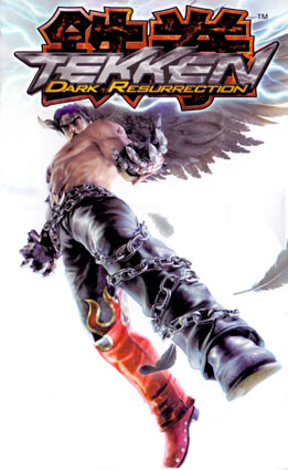 Portada de Tekken 5: Dark Resurrection