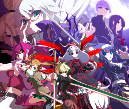 Portada de Under Night in-Birth EXE: Late