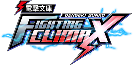 Logo de Dengeki Bunko: Fighting Climax
