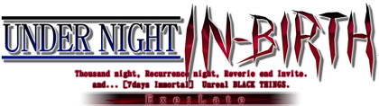 Logo de Under Night in-Birth EXE: Late