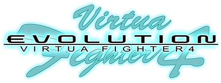 Logo de Virtua Fighter 4 Evolution